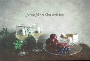 2018.7.21(土)〜8.5(日)<br>floresta fabrica Glass exhibition