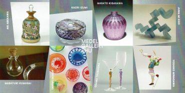 2018.10.2(火)〜10.14(日)<br>現代日本のガラス展 〜 それぞれの彩 〜