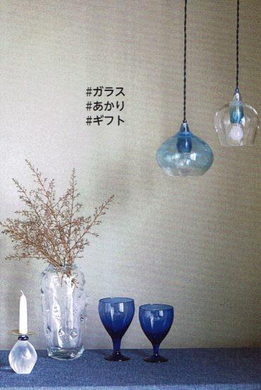 2018.12.12(水)〜12.17(月)<br>木村俊江×翠ともこ 2人展