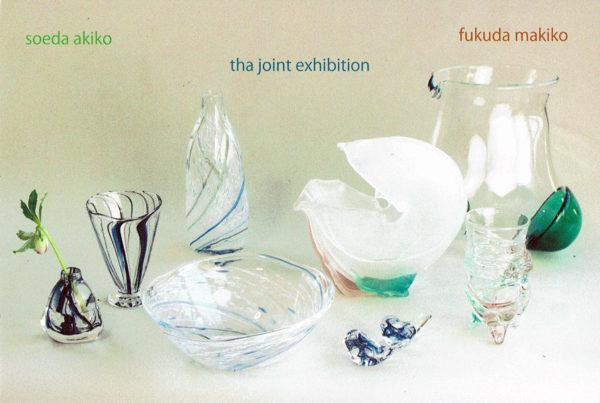 2019.4.4(木)〜4.10(水)添田亜希子・福田真木子 ガラス二人展