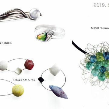 2019.5.7(火)〜5.12(日)内田良子・岡山悠・翠ともこ 三人展
