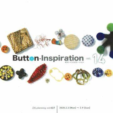 2020.2.3(月)〜2.9(月)Button-Inspiration vol.14