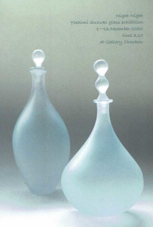 2020.12.1(火)〜12.13(日)鈴木伊美 ガラス作品展 「あのね…」