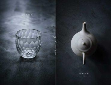 2021.7.17(土)〜7.25(日)<br>佐野元春(陶) & kojima(ガラス)展